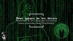 2Pac Speaks On His Return (NEW February 2017)