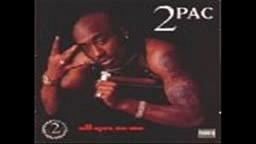 2pac-Tupac How Do U Want It