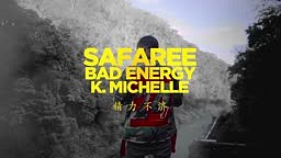 Safaree Samuels Feat. K. Michelle 'Bad Energy' Video